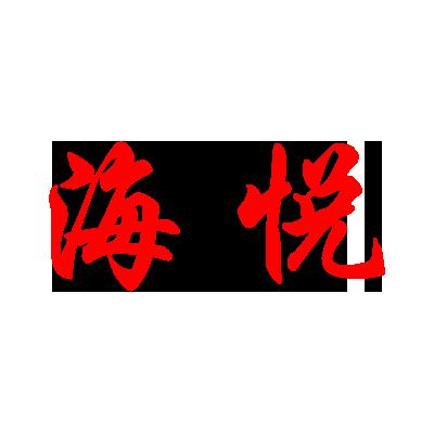 海悦锦旗条幅旗帜厂