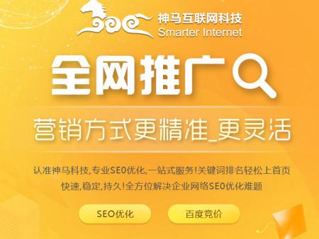 具有口碑的258商務衛士服務推薦 廣東360推廣優化哪家好