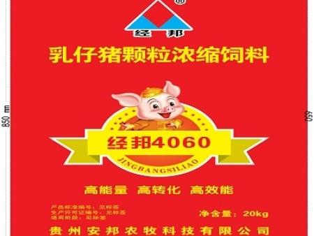 开阳猪万博manbetx客户端-为您推荐合格的乳仔猪颗粒浓缩万博manbetx客户端 经邦4060