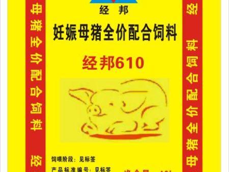 贵州信用好的饲料公司-安邦农牧优良的膨化乳猪配合饲料 经邦保宝康出售