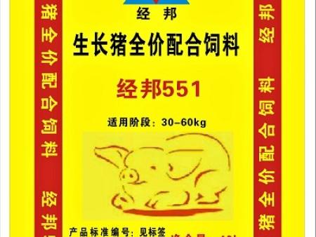 生长猪全价配合饲料经邦551