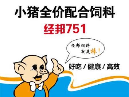 黔东南猪万博manbetx客户端-靠谱的小猪全价配合万博manbetx客户端供应商推荐
