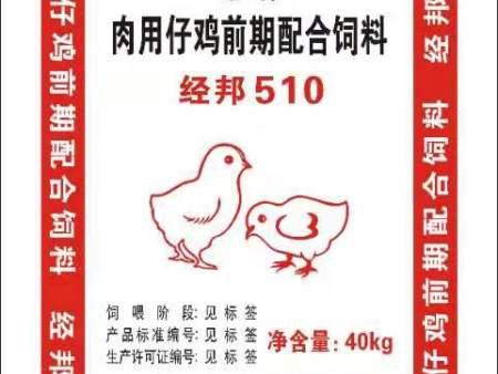 肉用仔鸡前期配合饲料经邦510