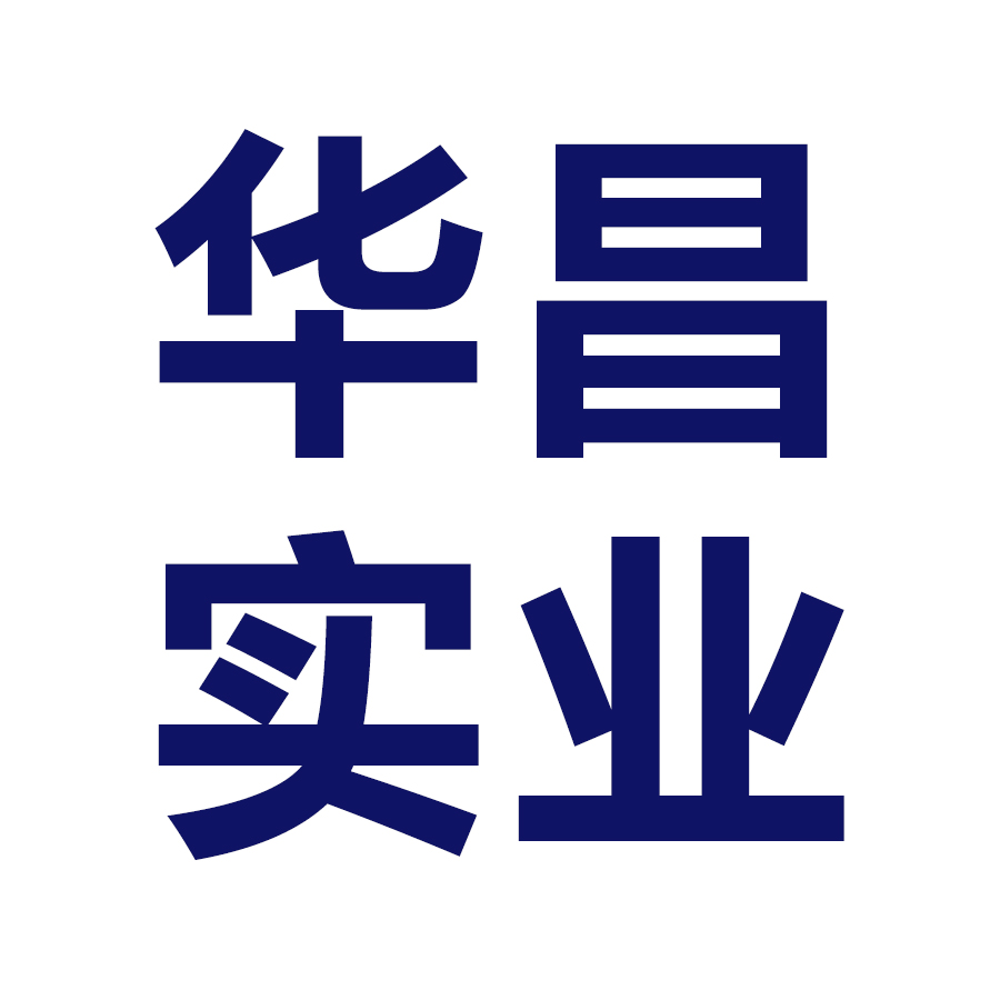 盘锦华昌实业有限公司