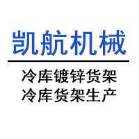 煙台凱航機械科技玖玖資源站