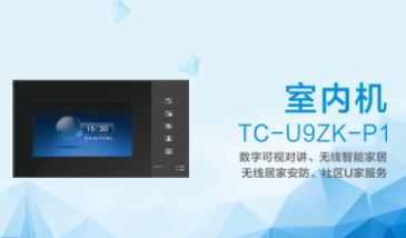 智能家居厂家供应_广东口碑好的智能系统供应商是哪家