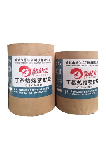 丁基密封胶批发商-上哪买价格合理的热熔丁基密封胶