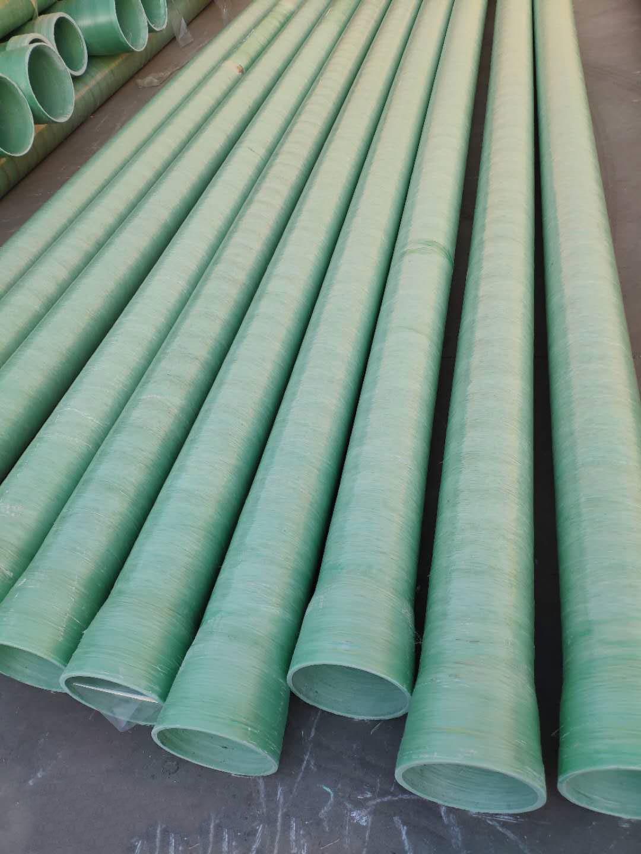 排水玻璃钢管道制造商-涌泽排水玻璃钢管道价钱怎么样