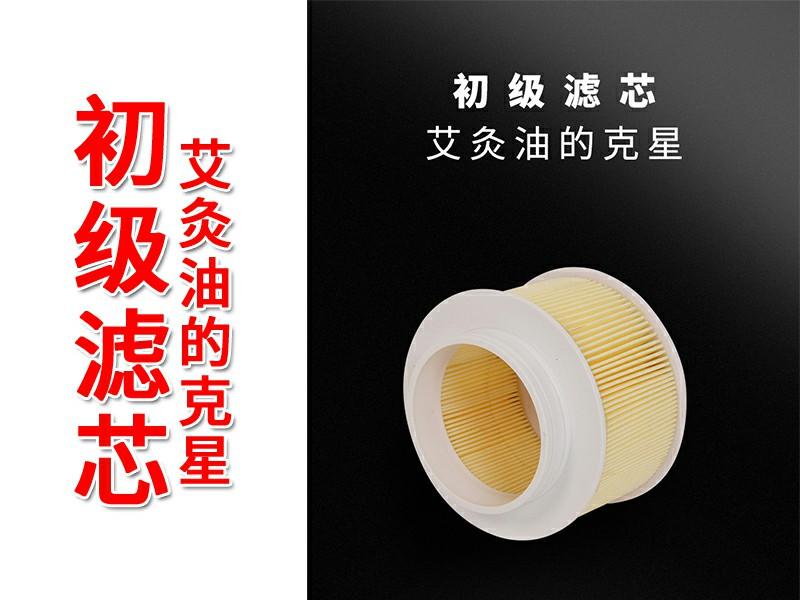 好用的艾灸排煙系統京渝所供應_價格合理的艾灸排煙系統