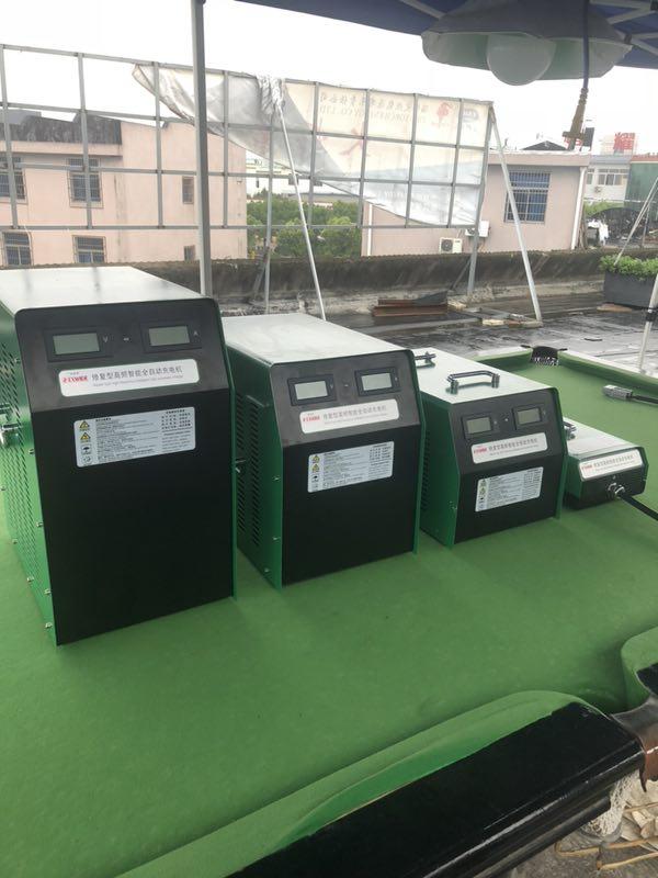 德国工业动力锂电池蓄电池-大功率充电机充电桩-售后无忧