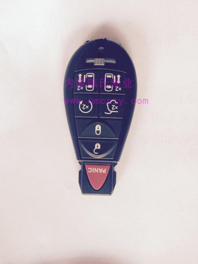 新途锐钥匙价钱-大批供给高性价钥匙