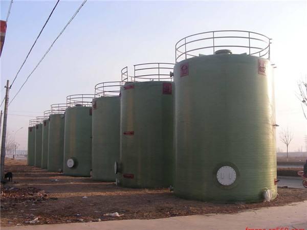 定做玻璃钢臭氧反应罐反应釜@成都玻璃钢臭氧反应罐反应釜厂家
