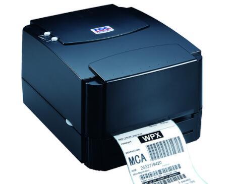 华之通提供优良条码打印机,SATO条码机厂家