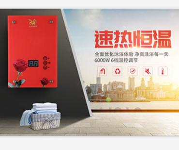 推薦廈門優良即熱式電熱水器-即熱式電熱水器供應商