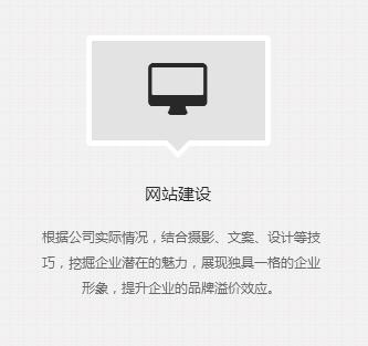 江苏网站建设服务