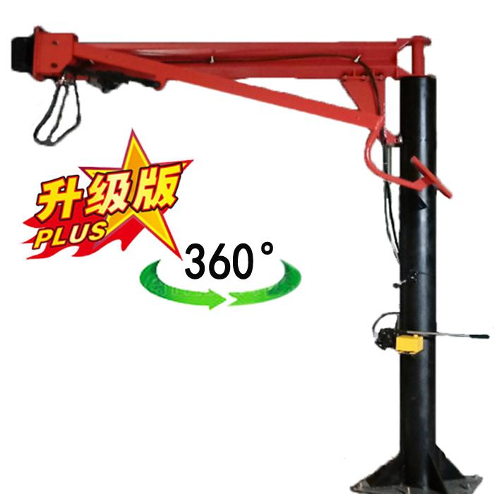 停车焊接设备-360°旋转升降焊机悬臂-临沂百润(视频)