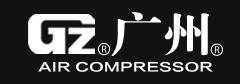 广州市广众空气压缩机有限公司