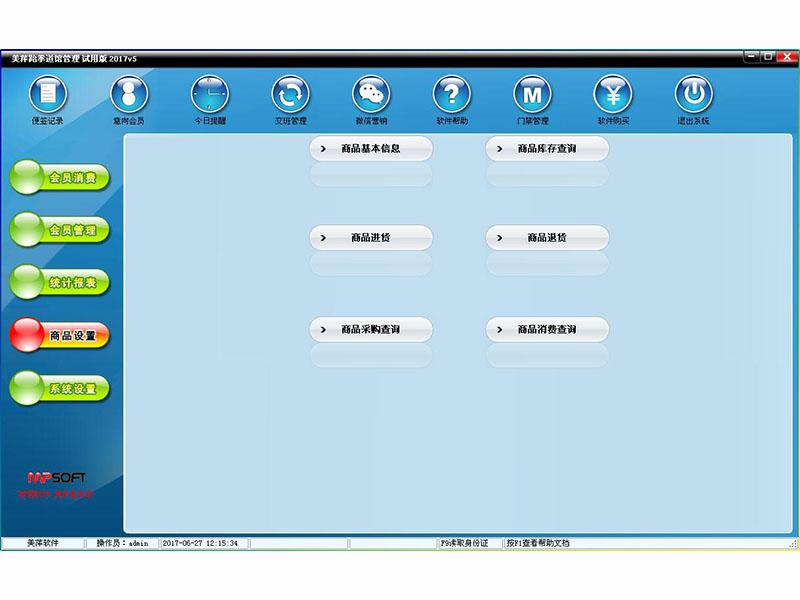宁夏图书馆管理软件安装_吉昌达_可信赖的兰州行业管理软件开发商