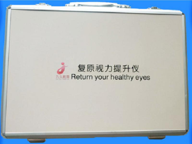复原视力提升仪厂家