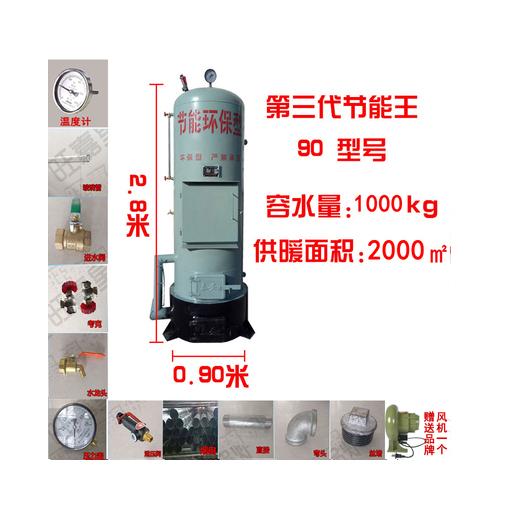 临沂蒸汽锅炉厂家推荐_临汾工业蒸汽锅炉批发