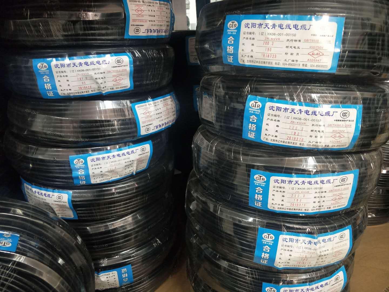 沈阳控制电缆厂家-哪里有出售好的控制电缆