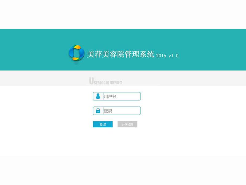 青海培训班互联网版管理软件价格|兰州店铺通互联网版管理软件价格怎么样