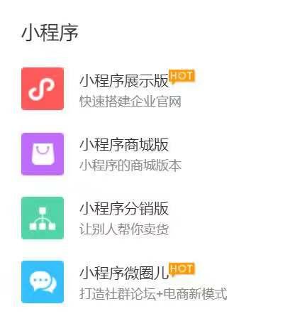 太原网站建设,太原网站推广,太原网站价格