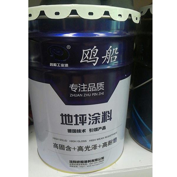 報價合理的氟碳漆供銷_營口氟碳漆