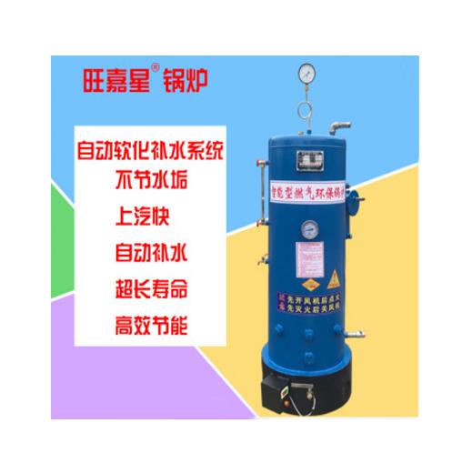 常压锅炉_常压蒸汽锅炉_常压热水锅炉-旺嘉星锅炉厂