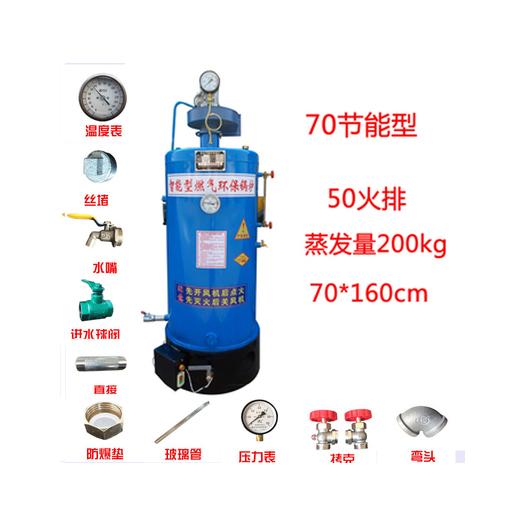 铜陵蒸馒头锅炉厂家-价位合理的蒸馒头锅炉供应信息