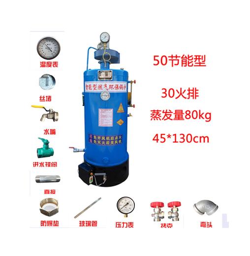 好的常压锅炉在哪买 _常压热水锅炉厂家