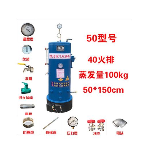 高性价常压锅炉,临沂旺嘉星锅炉倾力推荐 合肥常压热水锅炉厂家