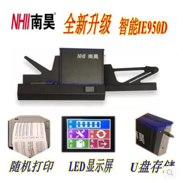 休宁县光标阅读机,供电公司阅读机,干部考核阅读机