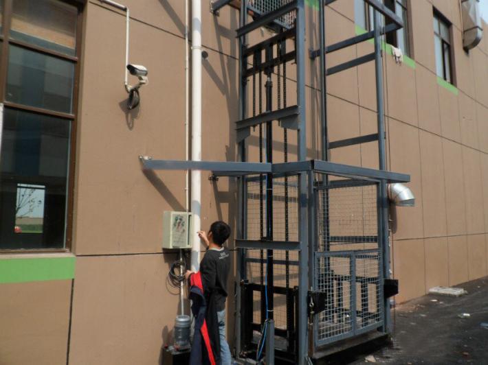 龙岩剪式升降机-质量好的升降台在哪有卖