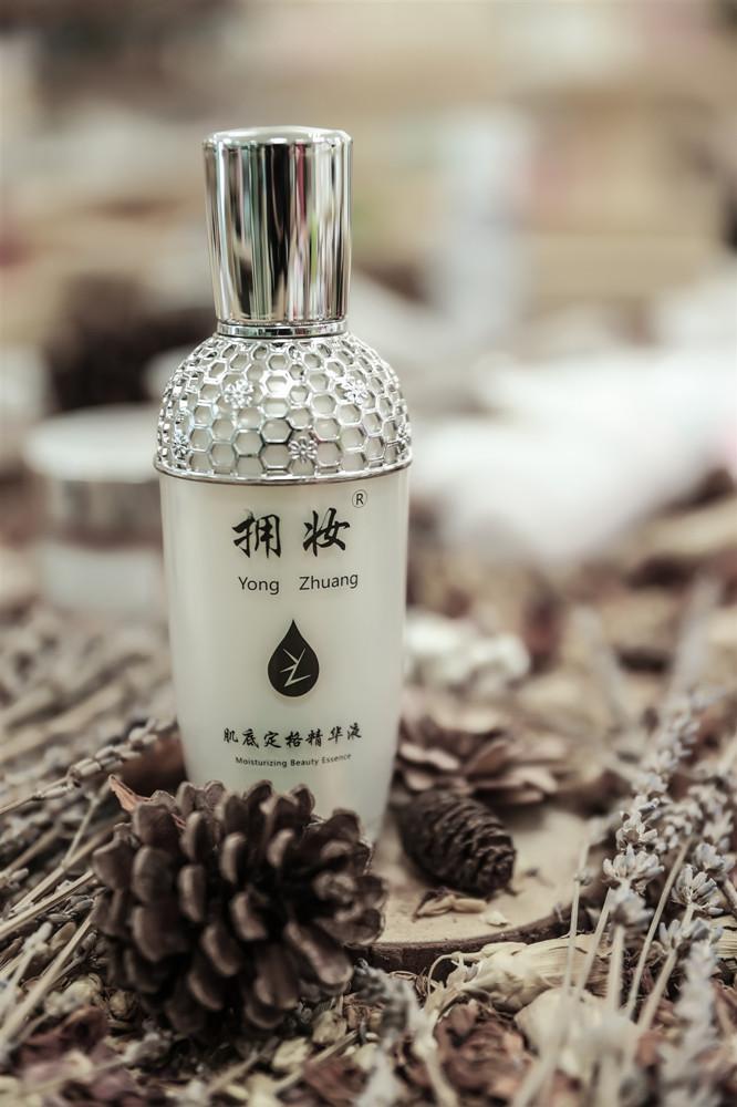買好的擁妝肌底定格精華液當選凱智機構-臺灣誠信的精華液