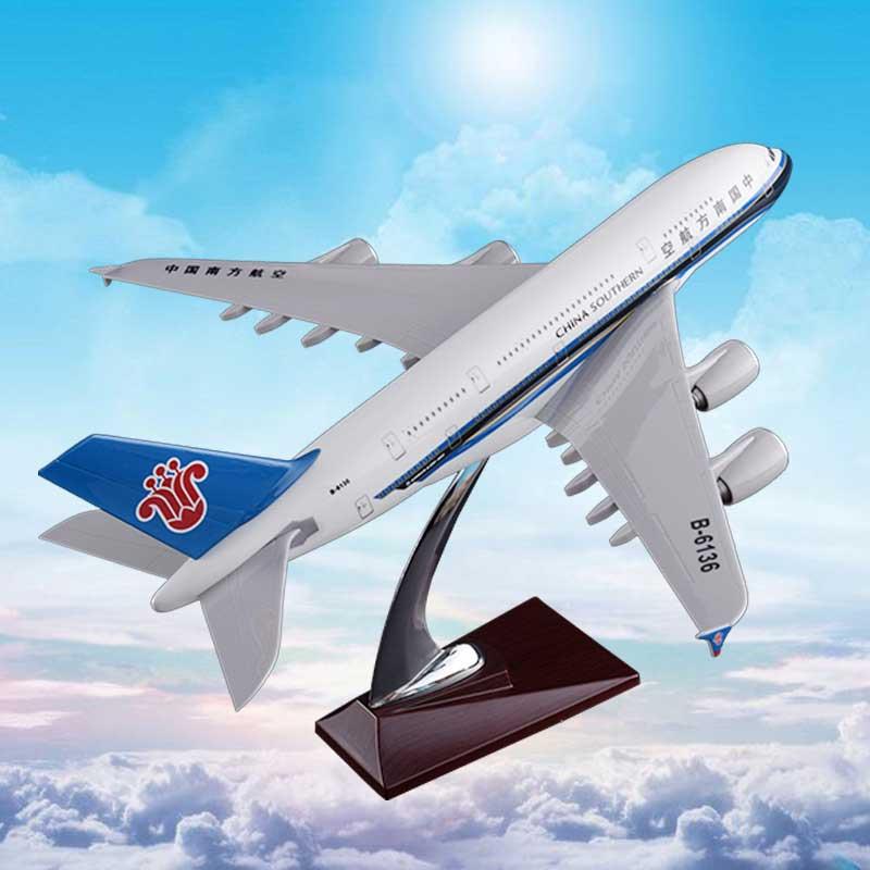 定制同款大兴机场明星机型飞机模型