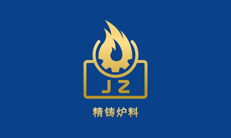青岛翔和利丰金属有限公司