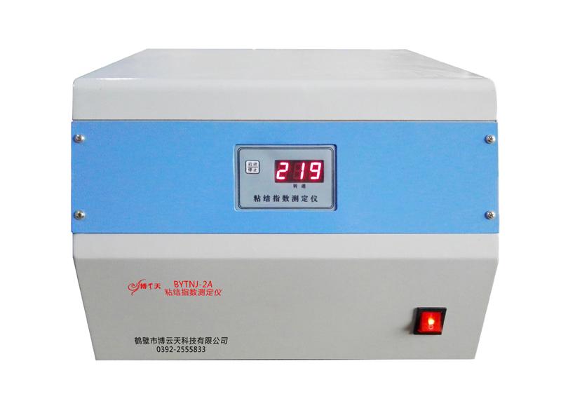 河南粘結指數測定儀-怎樣才能買到價位合理的粘結指數測定儀