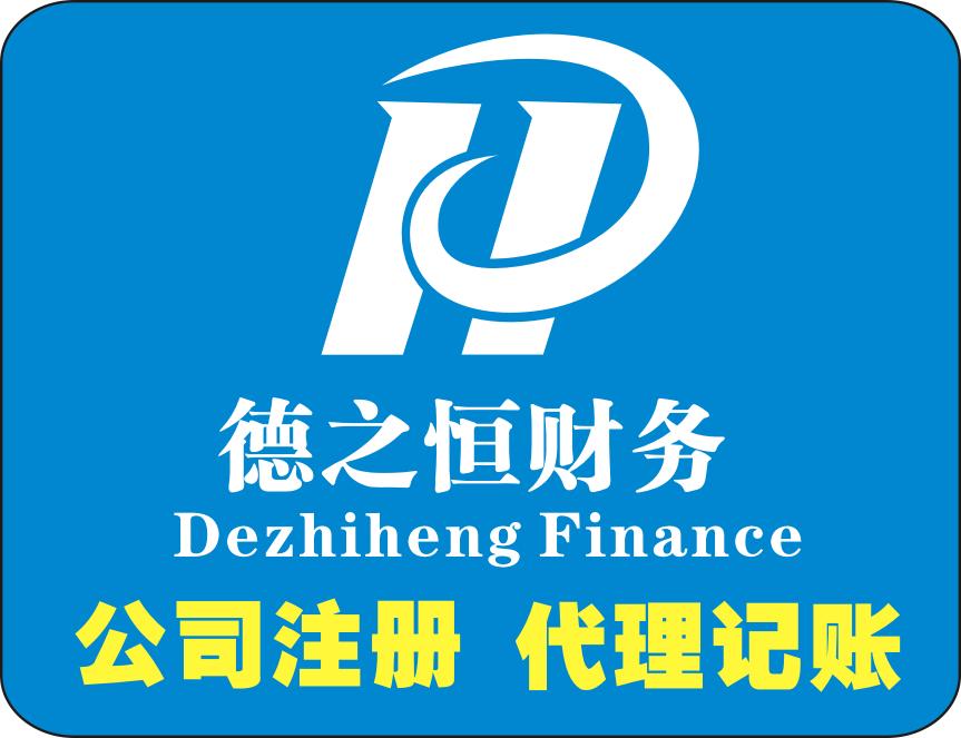 河南工商服务公司