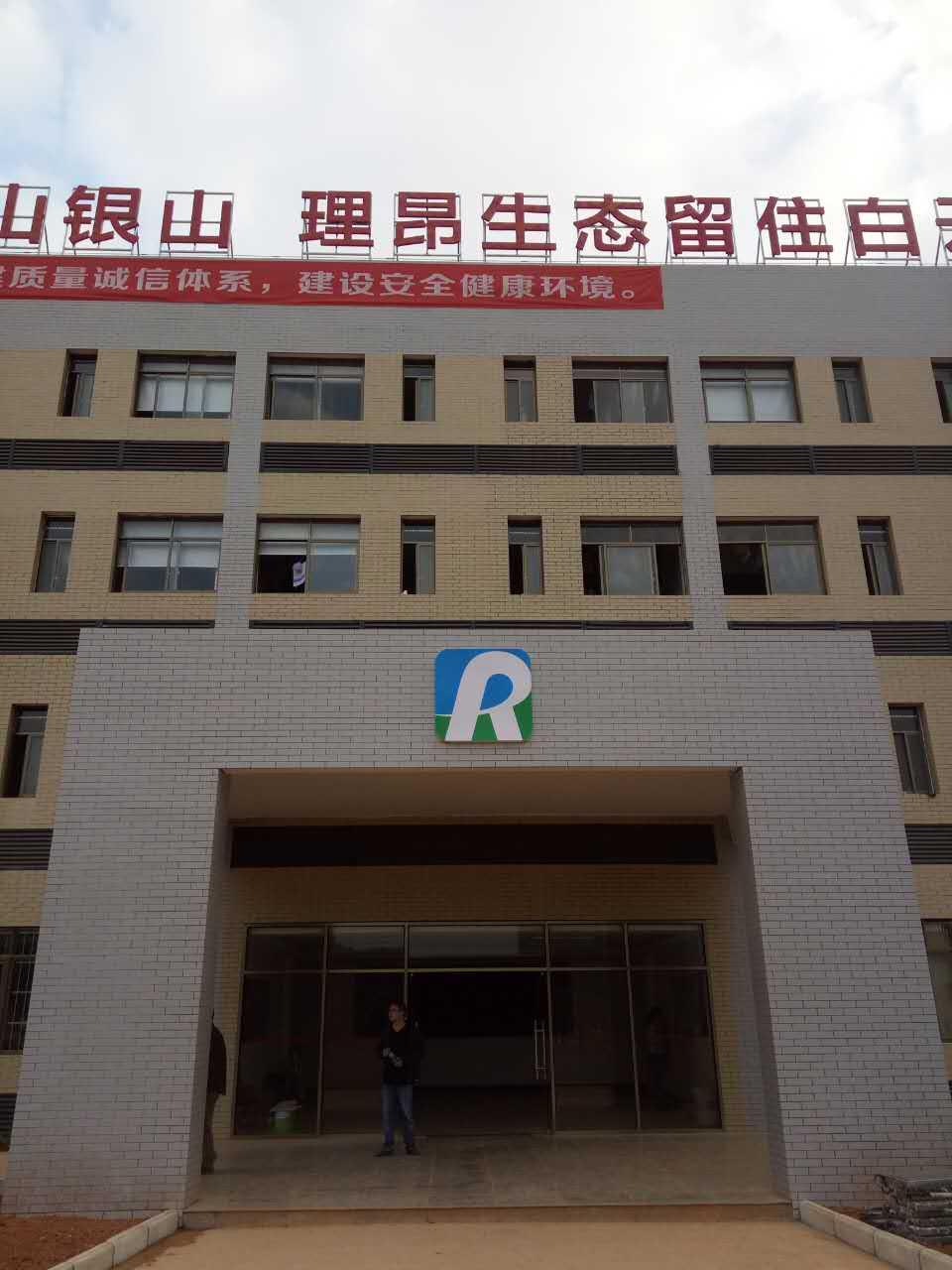 广西广告字制作公司-广西广告发光字价格