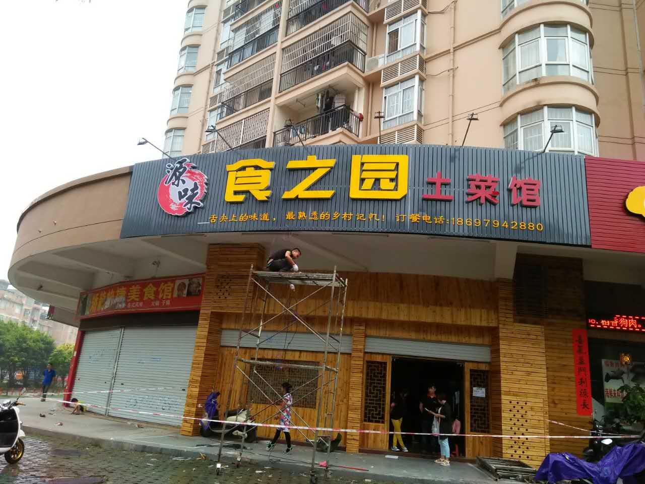 南宁广告字制作公司 优良广西广告发光字供应