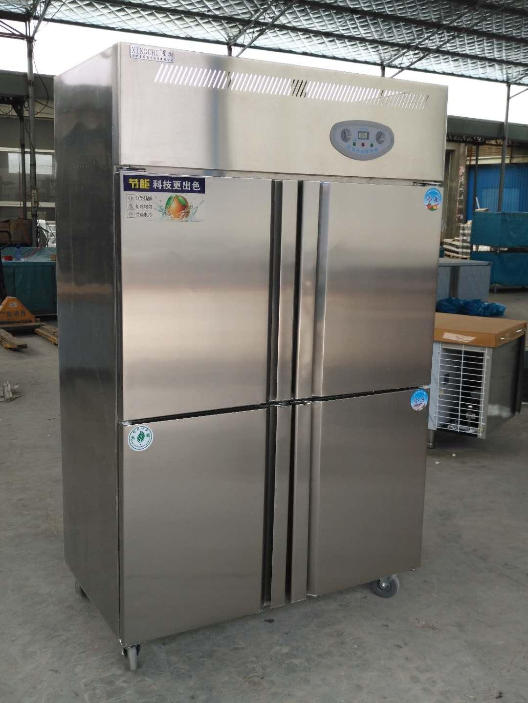 呼市制冷保鲜系列厨房设备【金凯隆】