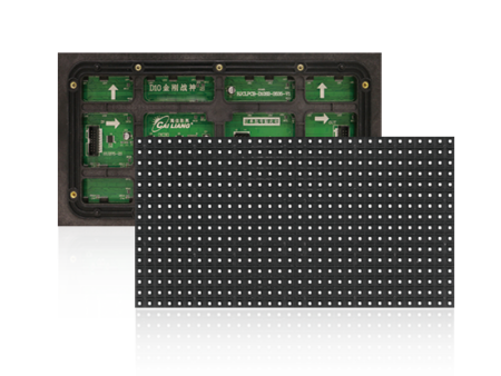 LED显示屏价格_专业显示屏供应商当属华烨联结光电科技