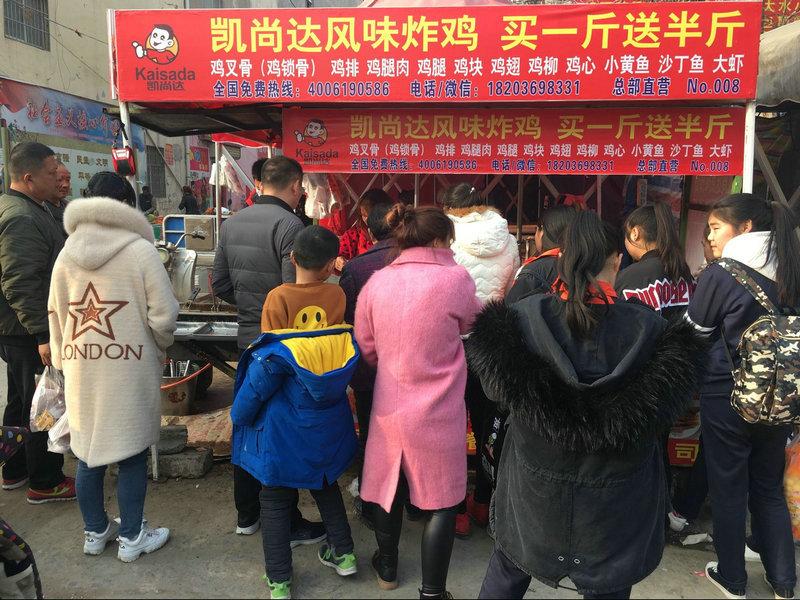 給您推薦專業的風味炸雞加盟|襄樊炸雞設備