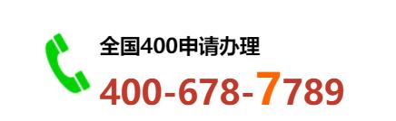夺目的400电话|性能好的400电话出售