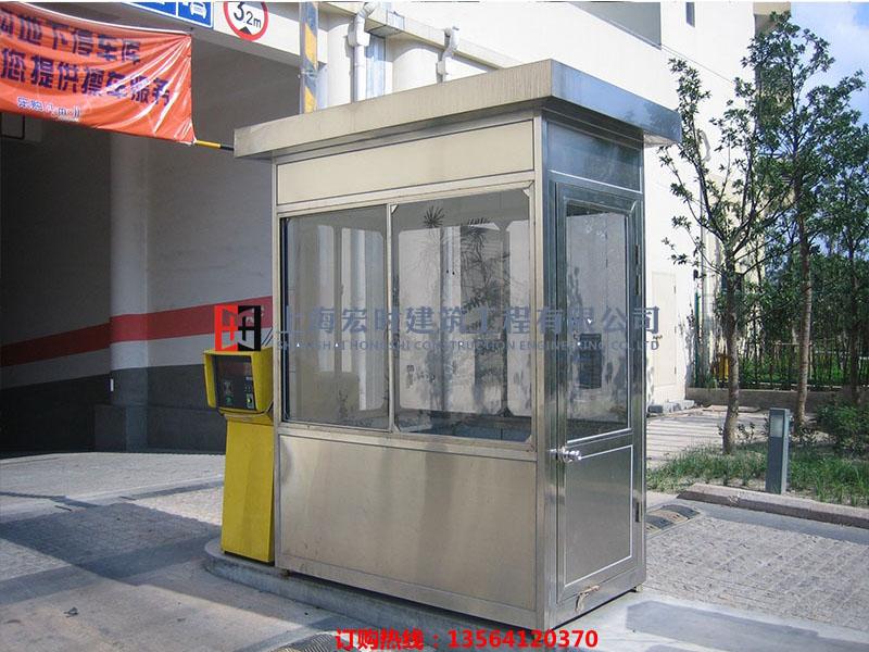 保安岗亭-上海宏时建筑工程高性价不锈钢岗亭新品上市