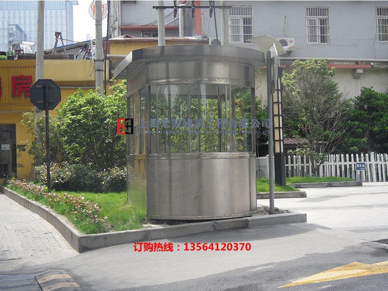 门卫岗亭-上海不锈钢岗亭哪家比较好