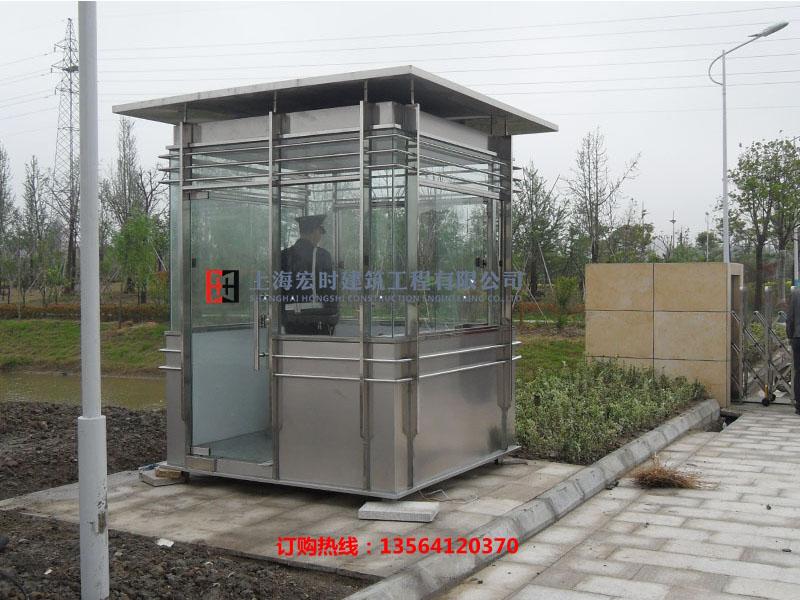 不锈钢岗亭-上海市质量好的不锈钢岗亭批销