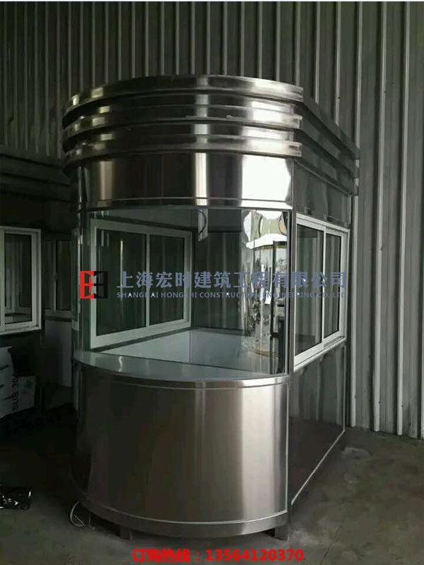 保安岗亭-上海市抢手不锈钢岗亭供应