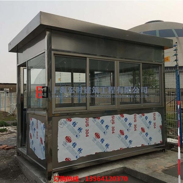 不锈钢岗亭-哪里有卖耐用的不锈钢岗亭